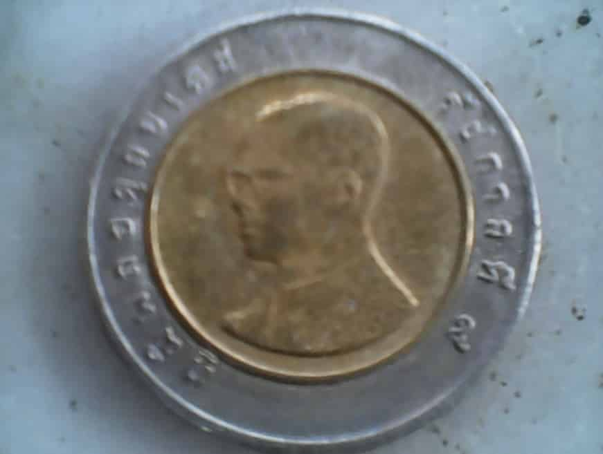 uang kuno kemiren