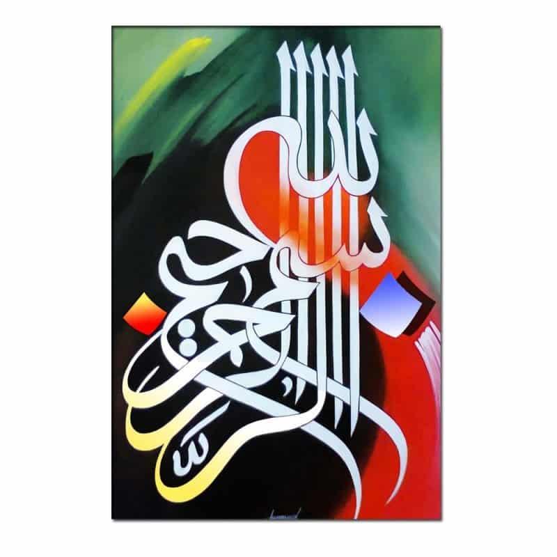 oleh oleh kesenian khas dari arab saudi