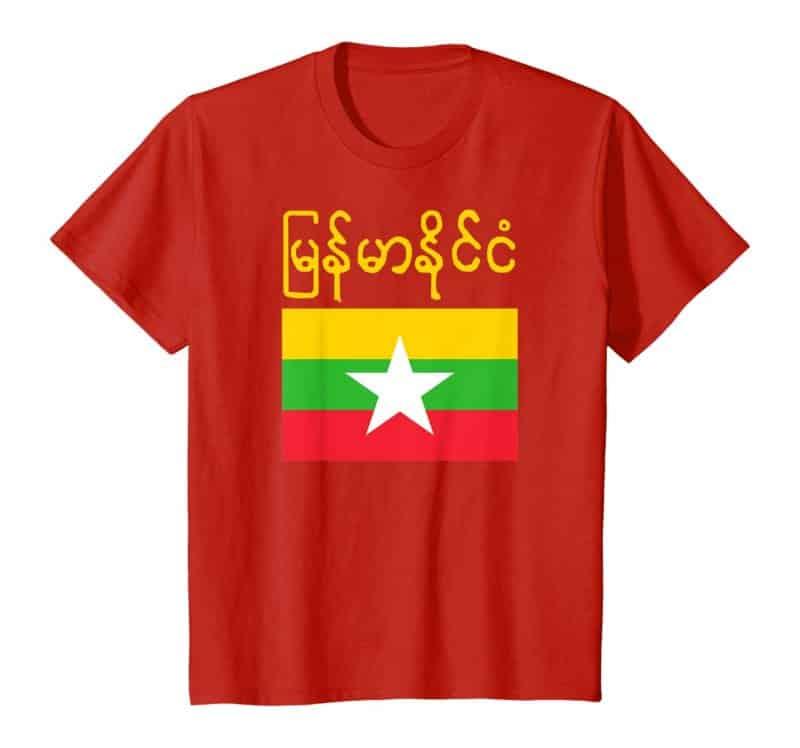 oleh-oleh kaos khas myanmar