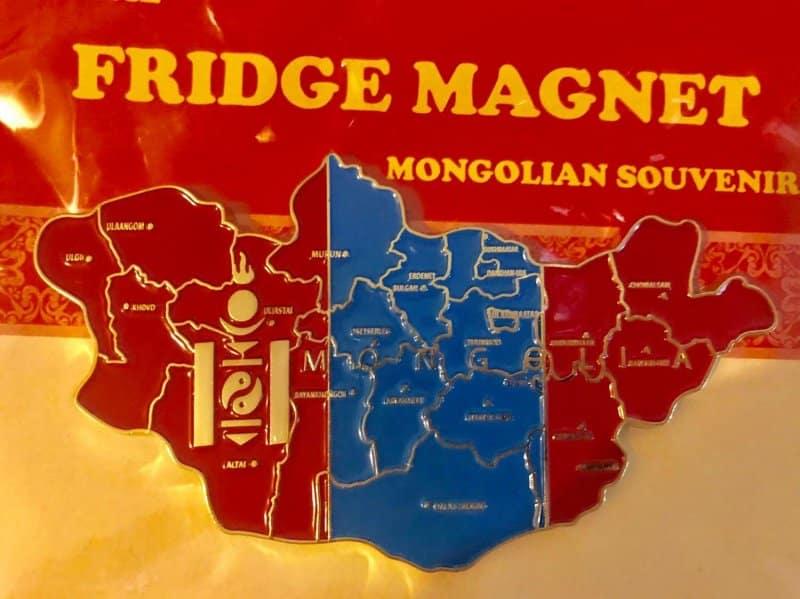 oleh-oleh khas mongolia