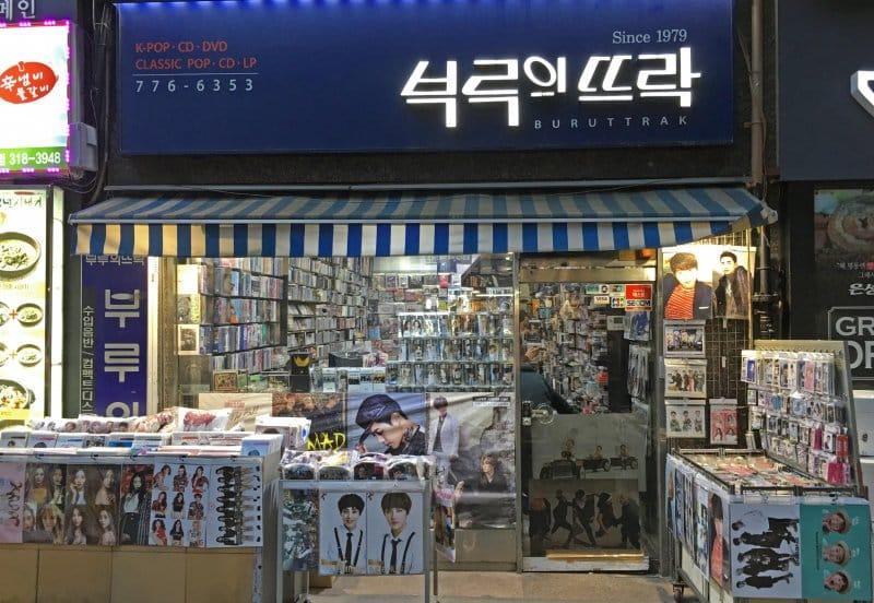oleh oleh khas korea selatan
