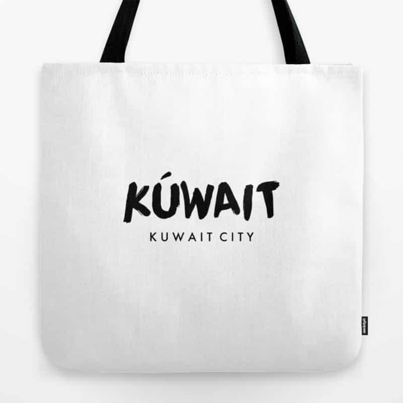oleh oleh khas kuwait