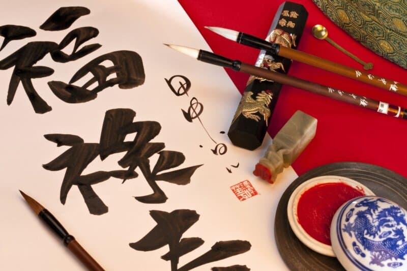 Typografi-Rixing