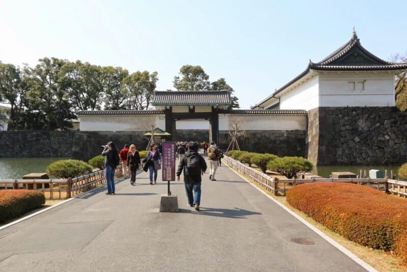 Imperial-Palace-East-Garden